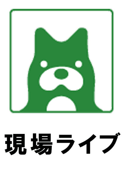http://www.oonuki.co.jp/files/libs/15869/202011281126349082.png